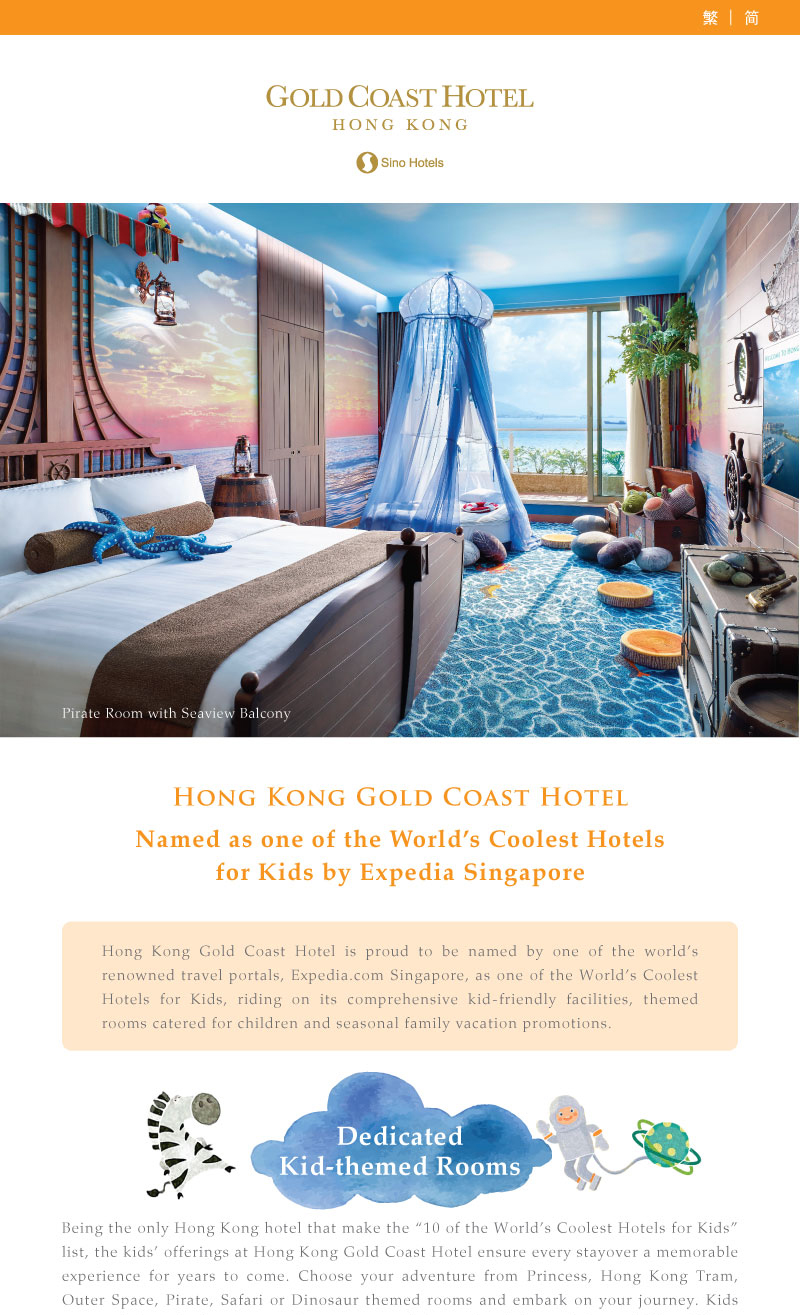 Hong Kong Gold Coast Hotel Award